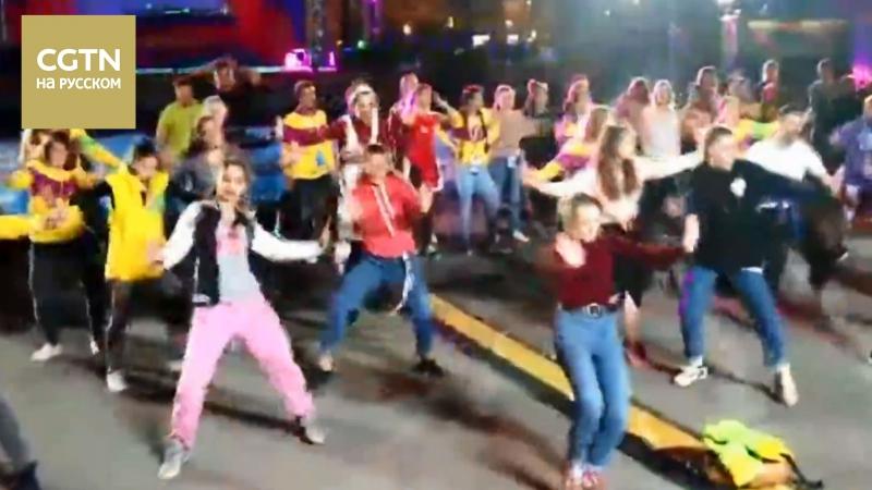 Молодежь разных стран весело танцует