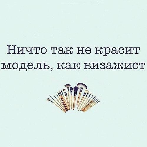 Надежда Коган   Москва