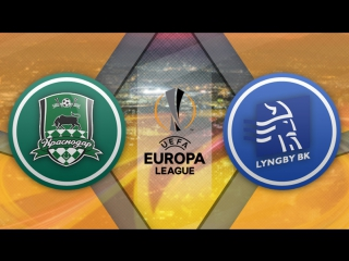 Краснодар 2:1 Люнгбю | Лига Европы 3 кв.раунд | 1 матч | Обзор матча