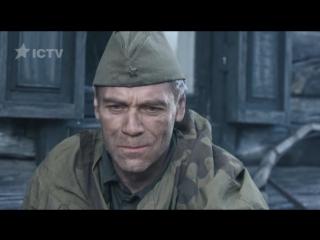 Конвой (2017) 4 серия