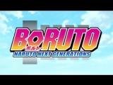 Boruto. Naruto Next Generations. Opening 2
