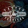 16-й Фестиваль Татуировки и Бодиарта