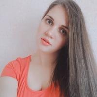 Ксения Тришанкова