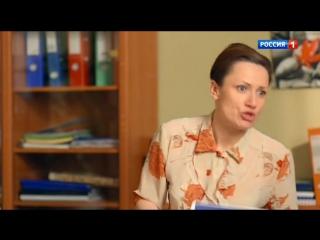 Василиса 24 серия (2017)