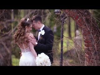Наша свадьба! А&Е  (Прогулка)