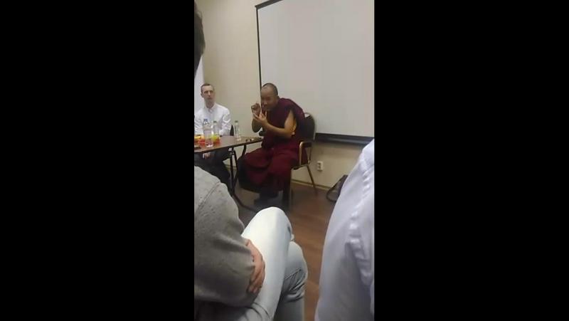 О Пустоте в День Будда Пурнима. Лектор Геше Нгаванг Тугдже.