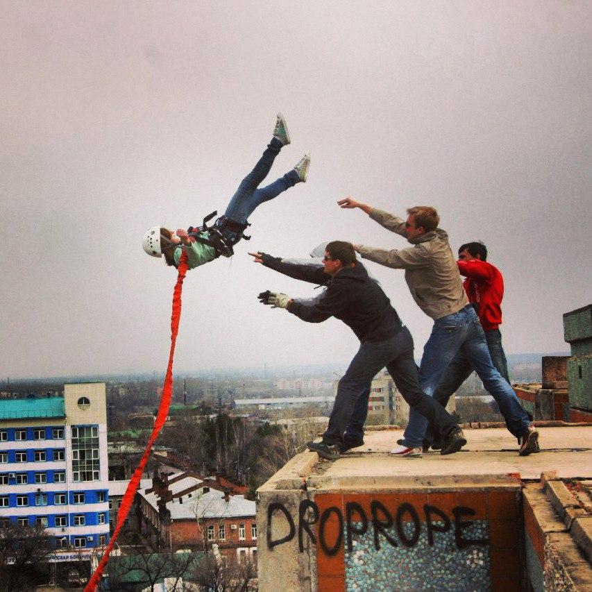 Афиша Хабаровск 24/06 тренировка команды DROPROPE по прыжкам