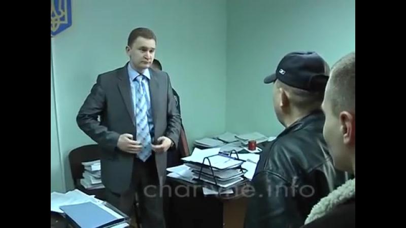 Сашко Білий і прокурор