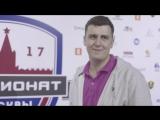 Интервью с Nitrino   Quake Champions