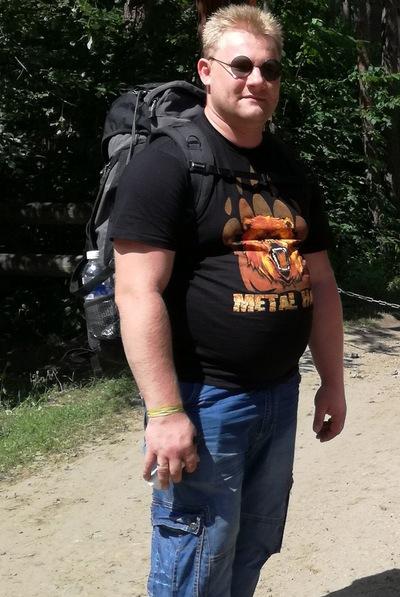 Павел Хоменко
