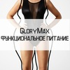GloryMax | Красивое тело.Рецепты,ПП, ЗОЖ.