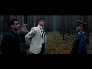 Бесславные Ублюдки   Inglourious Basterds (2009) Концовка