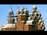 Чёрный кофе - Деревянные церкви Руси - YouTube