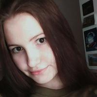 Наталья Цыбулина