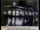 Ростов и Ростовчане 1958г В лучшем качестве