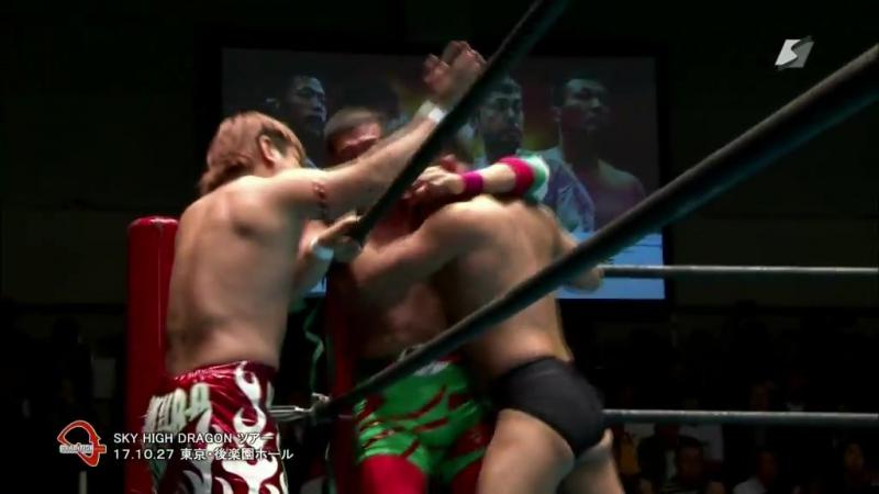 Kazuhiro Tamura, Ryuta Hasumi vs. Sanshu Tsubakichi, Taro Kurashima (Dradition - Sky High Dragon Tour 2017 - Day 1)