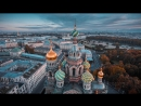 Saint Petersburg - полёт, безумно красиво