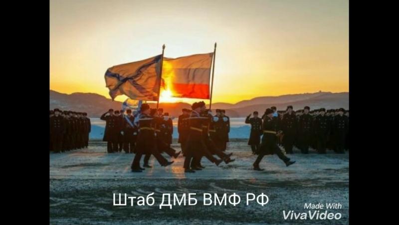 Штаб Адмирал ВМФ РФ