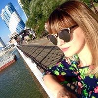 Лиза Задорожная