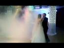 Свадебный танец Херсон Настя и Артур