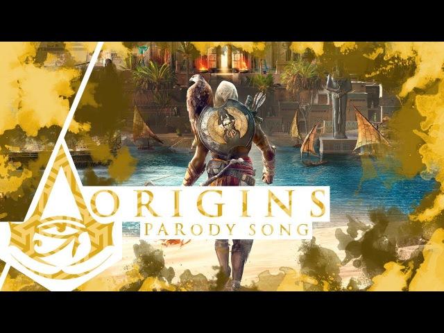 Assassin's Creed Origins Song - (Parody of Human Rag'n'Bone Man)