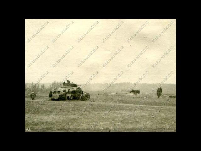 Фотография была сделана 8 октября 1941 года в районе Спас Деменска
