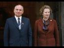 Кто и как разрушил Советский Союз Был ли завербован Горбачев