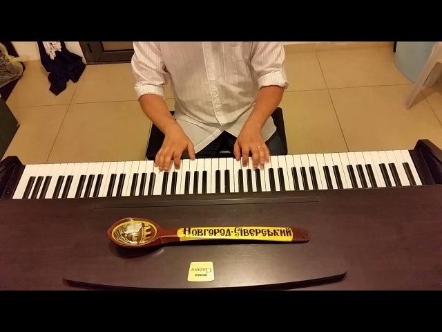 Анна Герман Мы эхо (мы долгое эхо друг друга) пианино кавер
