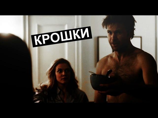 Дневники вампира - Музыкальная нарезка №22