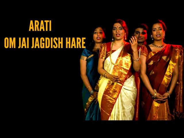 Arati - Om Jai Jagdish Hare