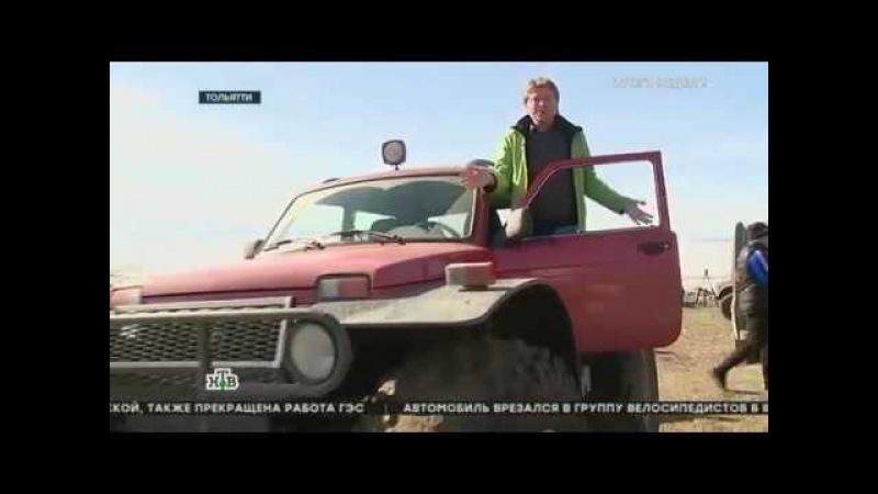 «Машина мечты» испанец рассказал, почему предпочел «Ниву» другим иномаркам