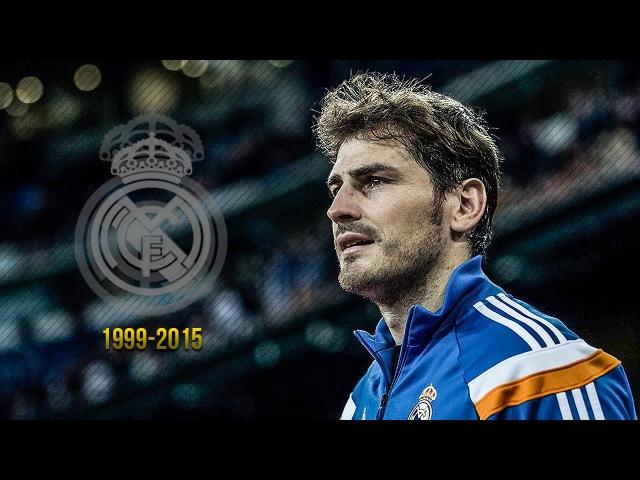Iker Casillas Craziest Saves ● Real Madrid 1999 2015 ● HD