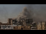 A series of recent battles in various areas in Al Raqqa city.