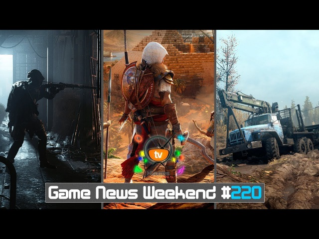 Игровые Новости — Game News Weekend 220 | (Assassin's Creed Origins, MudRunner, Hunt: Showdown)