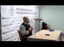 А.Кочергин Переговоры в критической ситуации 31.01.2015 1/2