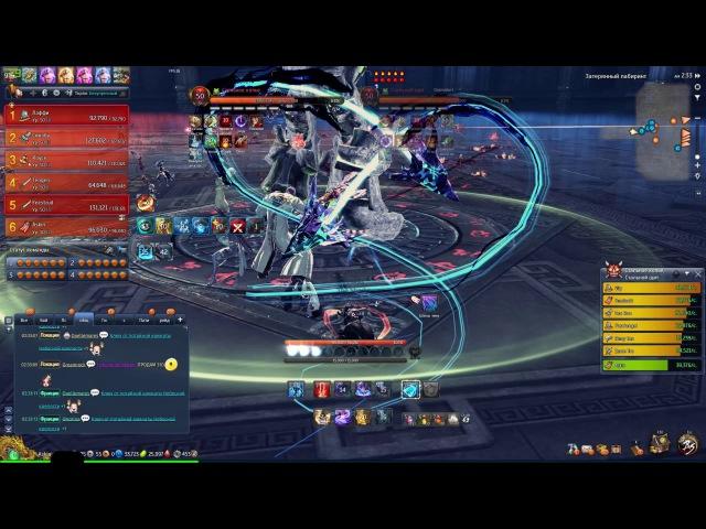 [Blade Soul RU] Black Tower | 3rd Boss | Moyun Shuna (Стальное копье ) | The Sharks | Warlock