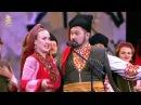 Ах судьба моя Кубанский казачий хор 2016