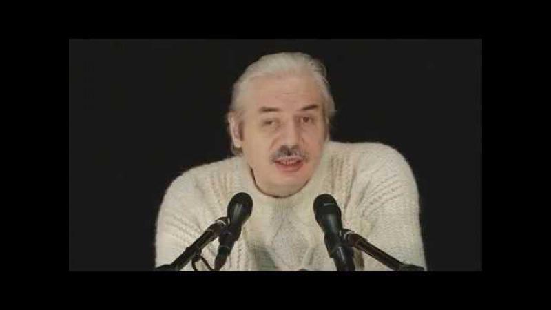 О незримом воздействии на людей Николай Левашов