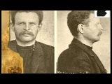 Расследование покушения на Ленина (вторая серия