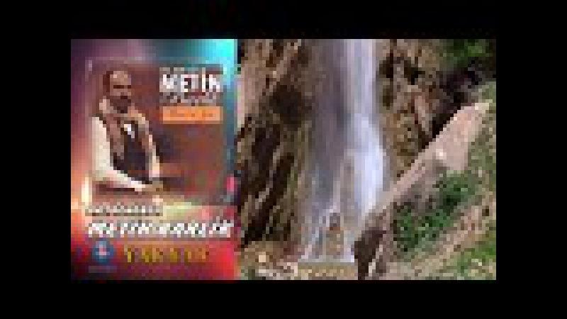 Dengbej, Metin Barlık Yar Yar - Seçilmiş En Güzel Kürtçe Uzun Havalar