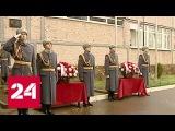 Школу в Подмосковье назвали в память Героя России Сергея Ашихмина - Россия 24