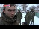 Ополченцы взяли в плен спецназ укропов в Дебальцево 16 02 2015