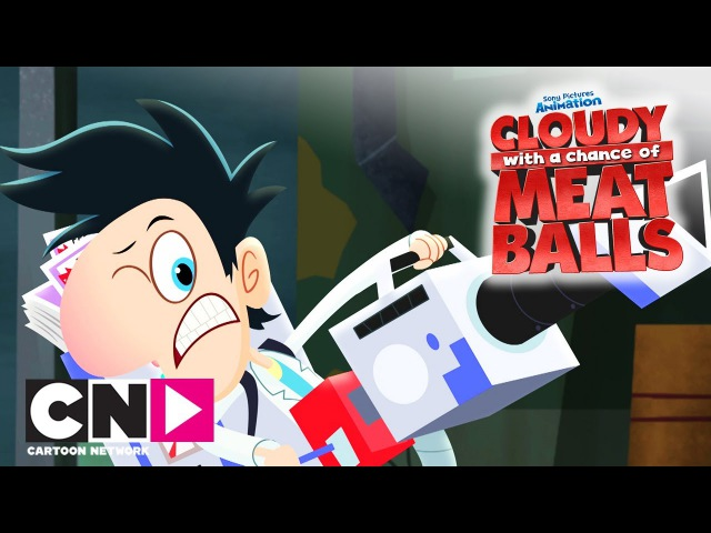 Облачно, возможны осадки в виде фрикаделек   Опять опоздал   Cartoon Network