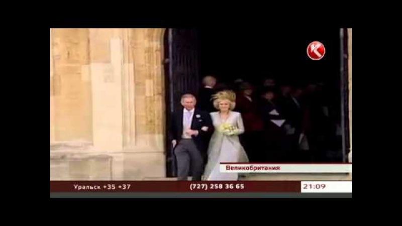 Принц Чарльз разводится с Камиллой, которая просит 350 миллионов отступных