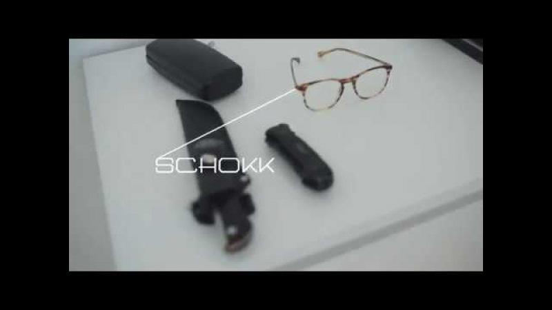 SCHOKK под бит «Вписка» SCHOKK - новый трек