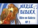 NIGHTCORE - Hiiro no Kakera 2 OP [Takanaru] (Marie Bibika Russian Full-Version)