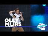 Olly Murs - 'Wrapped Up' (Live At Capitals Summertime Ball 2017)