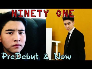 NINETY ONE - PREDEBUT vs NOW. Before After
