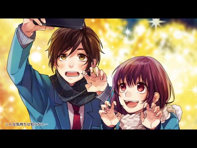 【ASG】 Watashi ga Koi o Shiru hi (The Day When I Know Love) / HoneyWorks ft. GUMI 【Vietsub】