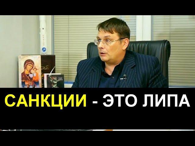 Евгений Федоров очень важное видео 26 10 2017